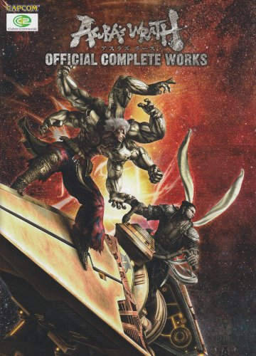 9784862333513: Asura's Wrath : Official Complete Works (Capcom Official Book) [JAPANESE EDITION]