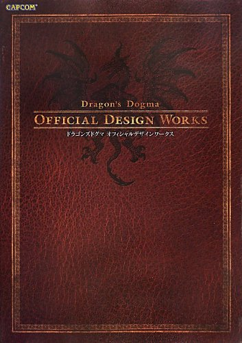 9784862333582: Dragon´s Dogma - Official Design Works - Artbook