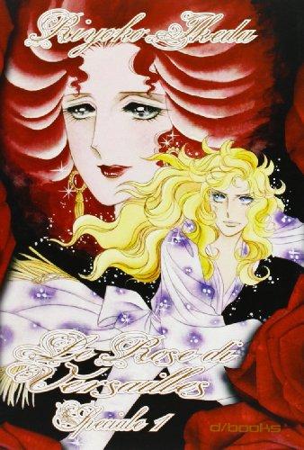 9784862370518: Le rose di Versailles: 1
