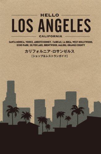 """HELLO LOS ANGELS : kariforunia rosanzerusu shoppu: editor: ToÌ""""kyoÌ"""" :"""