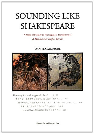 9784862831033: Sounding Like Shakespeare a Study of Prosody in Four Japanese Translations of a Midsummer Night's Dream