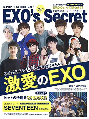 9784862975492: K-POP BEST IDOL Vol.1 EXO's Secret~We are one! (G-MOOK)