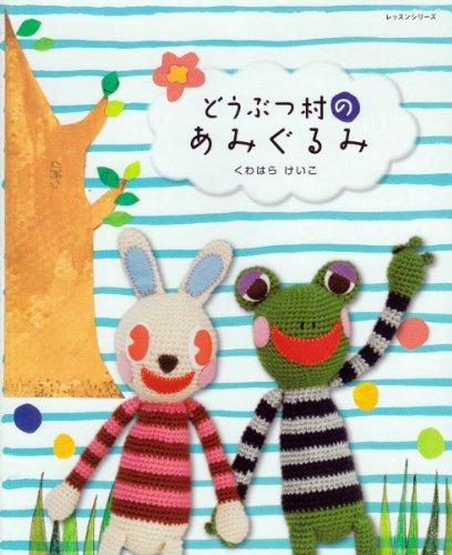 Crochet Animal Doll in Village Amigurumi Mascot