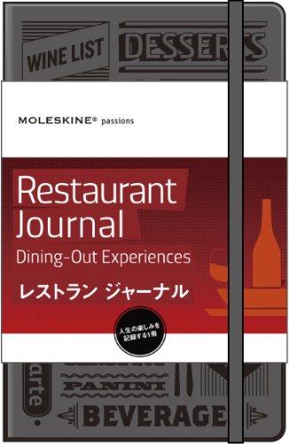 9784863732582: MOLESKINE Moleskine Passion Collection Restaurant Journal ([stationery]) (japan import)