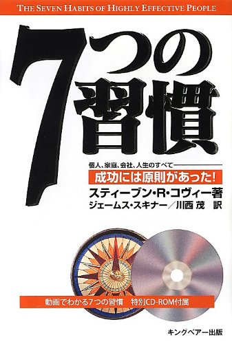 9784863940215: Custom special CD-ROM with seven can be seen in the custom video seven