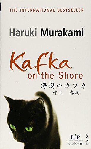 9784864072892: Kafka on the Shore
