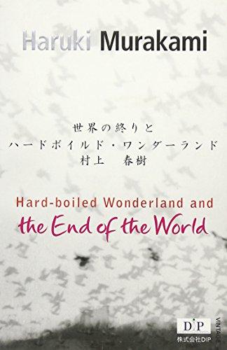 9784864072915: 洋書>Hardーboiled wonderland and the end of (村上春樹英語版シリーズ)