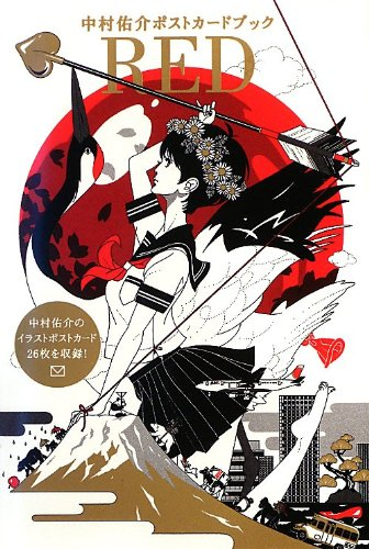 "9784864102186: Post Card Book ""Red"" Yusuke Nakamura"