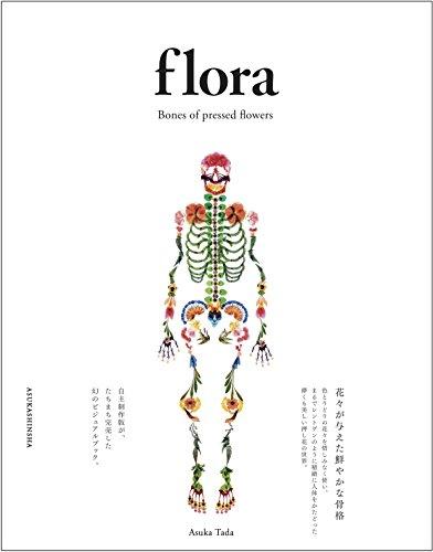 9784864104159: Art Book Flora: Bones of Pressed Flowers