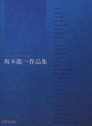 9784864144872: Piano Solo - Ryuichi Sakamoto Sheet Music Collection Book ~Intermediate (Japan Import)