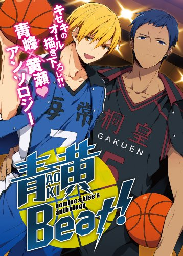 Aomine ?Kise anthology is drawn all -: Soft line Tokyo's