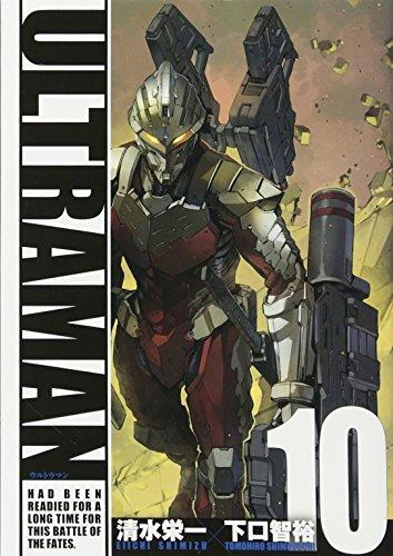 ULTRAMAN Vol.10: Shogakukan Creative