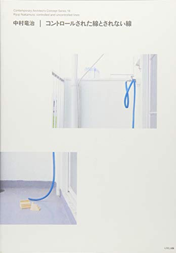Ryuji Nakamura Controlled And Uncontrolled Lines: Edited
