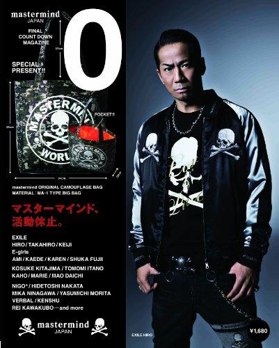 9784865050134: Mastermind Japan Final Count Down Magazine