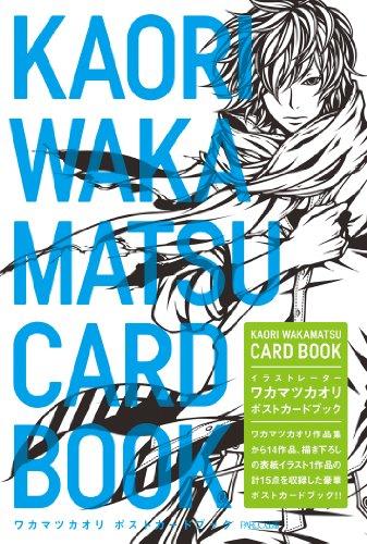 9784865060058: Wakamatsu kaori posutokado bukku : Kaori Wakamatsu card book.
