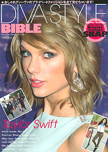 9784865113334: Mouse Over Image to Zoom Diva Style Bible Brand New Taylor Swift Spring & Summer Beauty & Fashion Snap