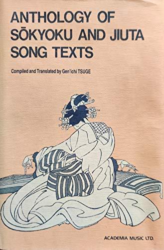 9784870170179: Anthology of sōkyoku and jiuta song texts
