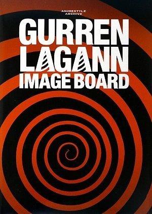 9784870319332: Gurren Lagann Image Board Art Book