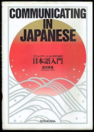Communicating in Japanese: Hiroyoshi Noto