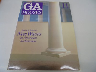 GA Houses 14: Special Issue: Residential Architecture