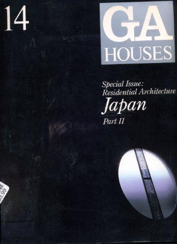 GA Global Architecture Houses 14 Special Issue: Futagawa, Yuko