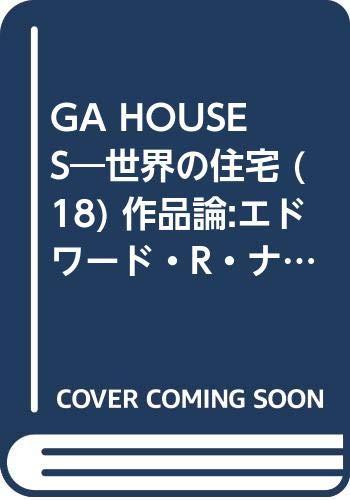 GA Houses 18. Global Architecture Houses.: Futagawa, Yukio (Publisher)