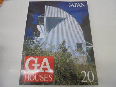 GA / Global Architecture Houses No 20: Futagawa, Yukio &