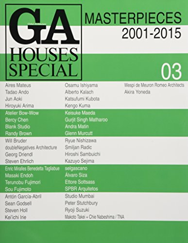 9784871403559: Ga Houses Special 03: Masterpieces 2001-2015