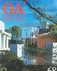 9784871403788: GA Houses 68: Ettore Sottsass, Bruce Goff (English and Japanese Edition)