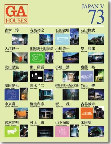 GA Houses: Japan 5 v.73 (Vol 73): Futagawa, Yukio