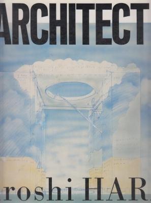 GA Architect 13 [Japanese Text]: Hara, Hiroshi; Futagawa, Yukio [Editor]