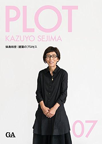 9784871404778: Kazuyo Sejima
