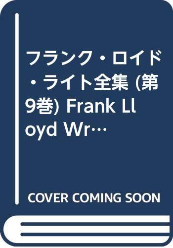 FRANK LLOYD WRIGHT PRELIMINARY STUDIES 1889-1916. Volume: Bruce Brooks (Text).