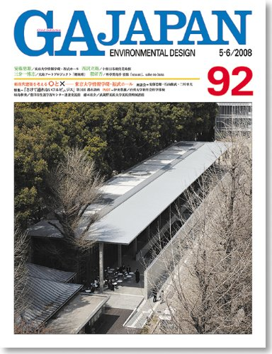 GA Japan 92 - Environmental Design 5-6/2008