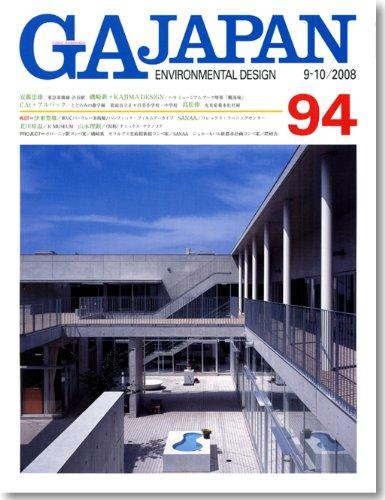 GA Japan 94 - Environmental Design