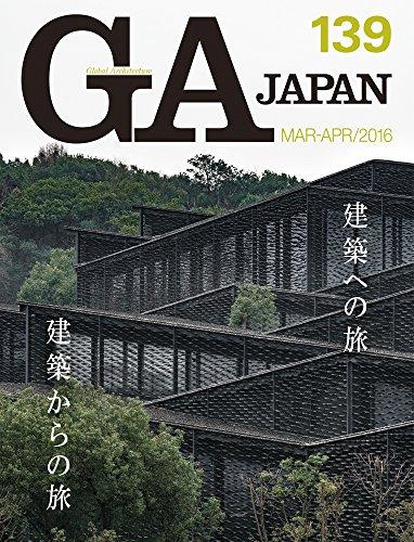 9784871409384: GA JAPAN 139