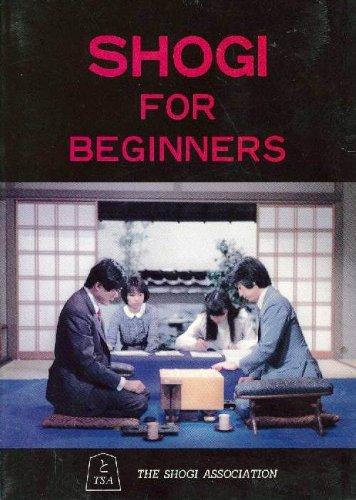 Shogi for Beginners: Fairbairn, John