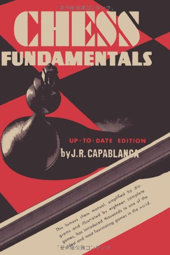 9784871878418: Chess Fundamentals