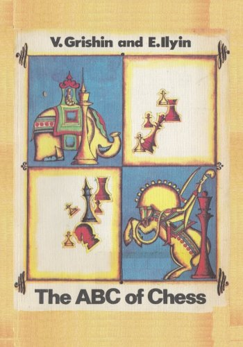 9784871878524: The ABC of Chess