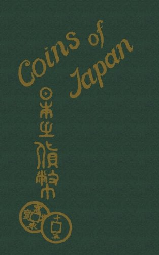 9784871878685: Coins of Japan
