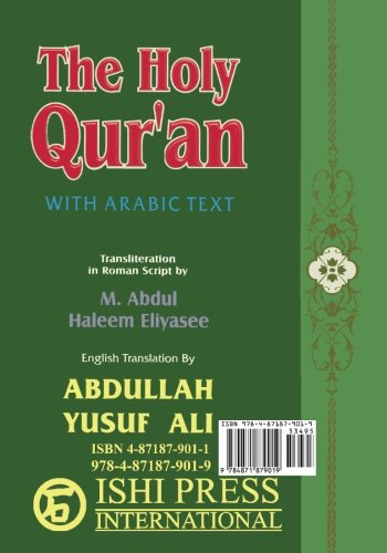 9784871879019: The Holy Quran