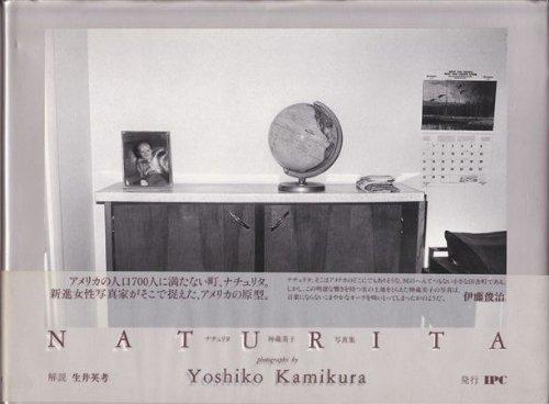 Nachurita - Yoshiko Kamikura Photos (1990) ISBN: Yoshiko Kamikura