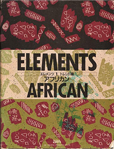 9784872100181: Elements: Trends : African (Elements Series)