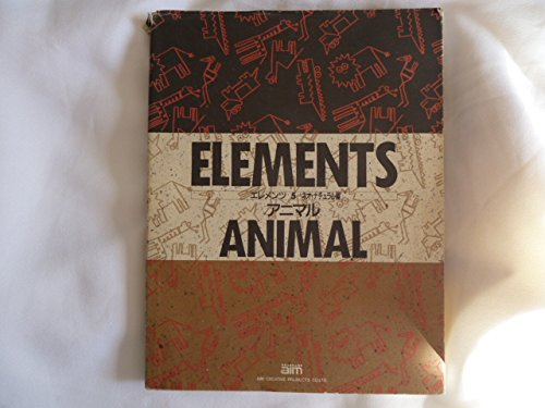 9784872100228: Elements: Neo Natural : Animal (Elements Series)