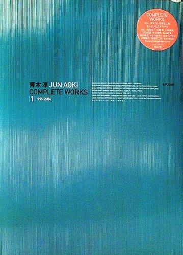 9784872751246: Jun Aoki - Complete Works 1991-2004: v. 1