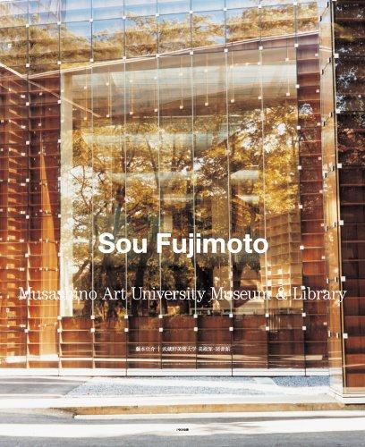 9784872751642: Sou Fujimoto - Musashino Art University Museum & Library