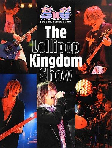 9784872792515: SuG LIVE DOCUMENTARY BOOK The Lollipop Kingdom Show