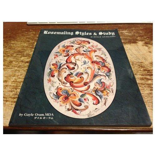 9784872810431: Rozuma ring style and Study (1998) ISBN: 4872810430 [Japanese Import]