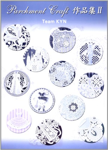 9784872811674: Parchment Craft Works II (2012) ISBN: 4872811674 [Japanese Import]