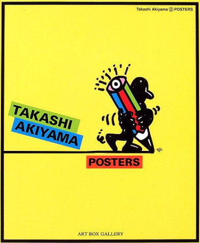 9784872985993: Takashi Akiyama <3> POSTERS (ART BOX GALLERY series) (2002) ISBN: 4872985990 [Japanese Import]